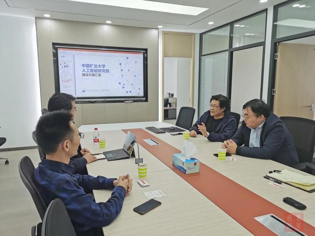 人工智能研究院与广州紫英软件科技有限公司开展合作交流